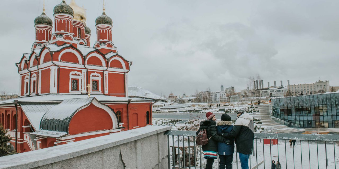 Best Things to Do in Moscow – Guide to Visiting Moscow